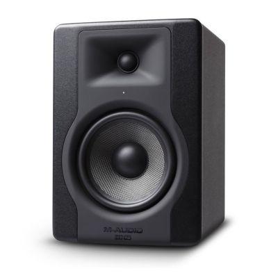 M-Audio BX5D3 100 Watt Studio Reference Monitor (Single) - EX DISPLAY