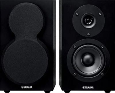 Yamaha NSPB150 Speakers, Black