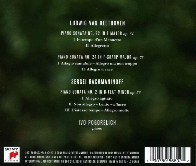 IVO POGORELICH - BEETHOVEN/PIANO SONATAS OPP 54 & 78