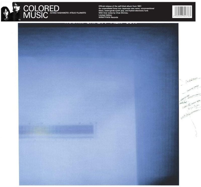 COLORED MUSIC - COLORED MUSIC - VINYL