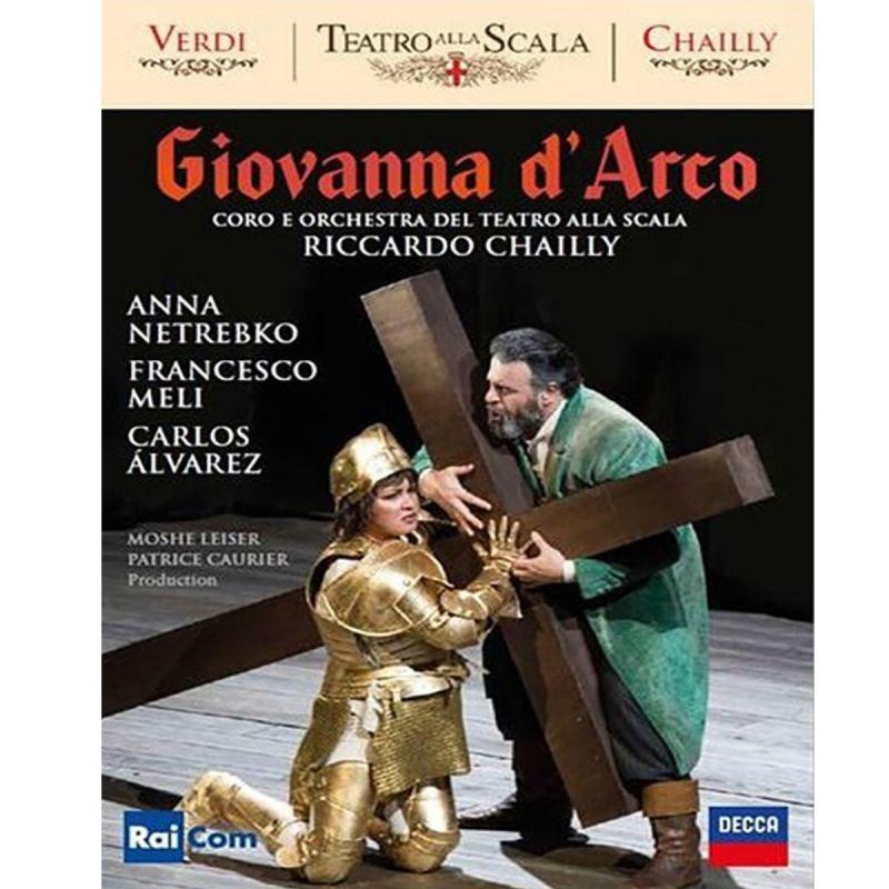 RICCARDO CHAILLY - VERDI/GIOVANNA D'ARCO (DVD)