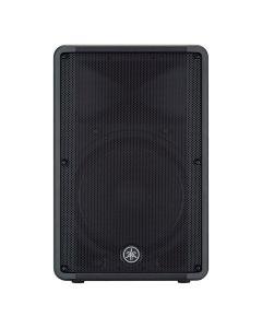 Yamaha DBR15 Active PA Speaker - EX DISPLAY